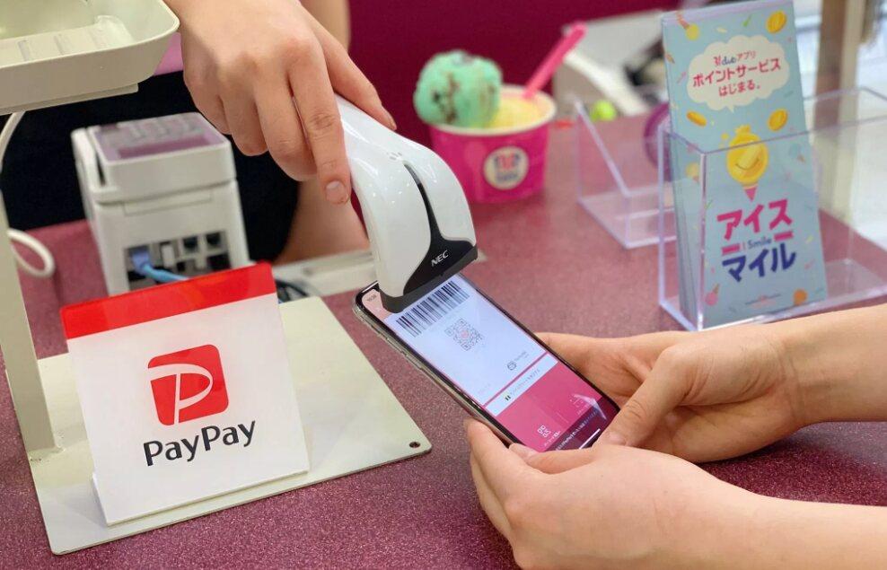 PayPay サーティーワン