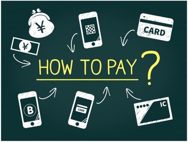 支払方法 お金