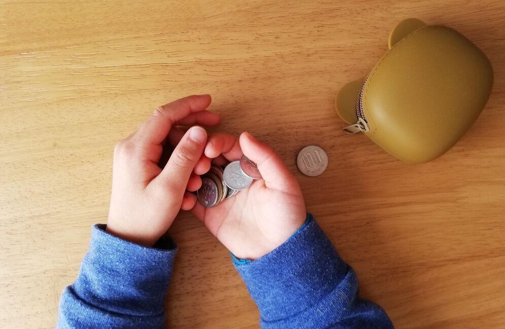 子供 お金 ポイント 財布