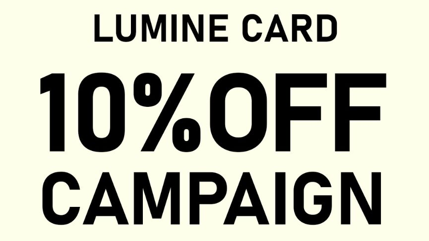 ルミネカード 10%OFF