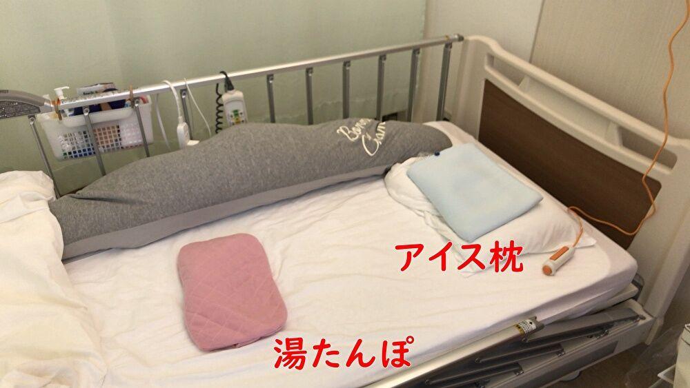 切迫 入院