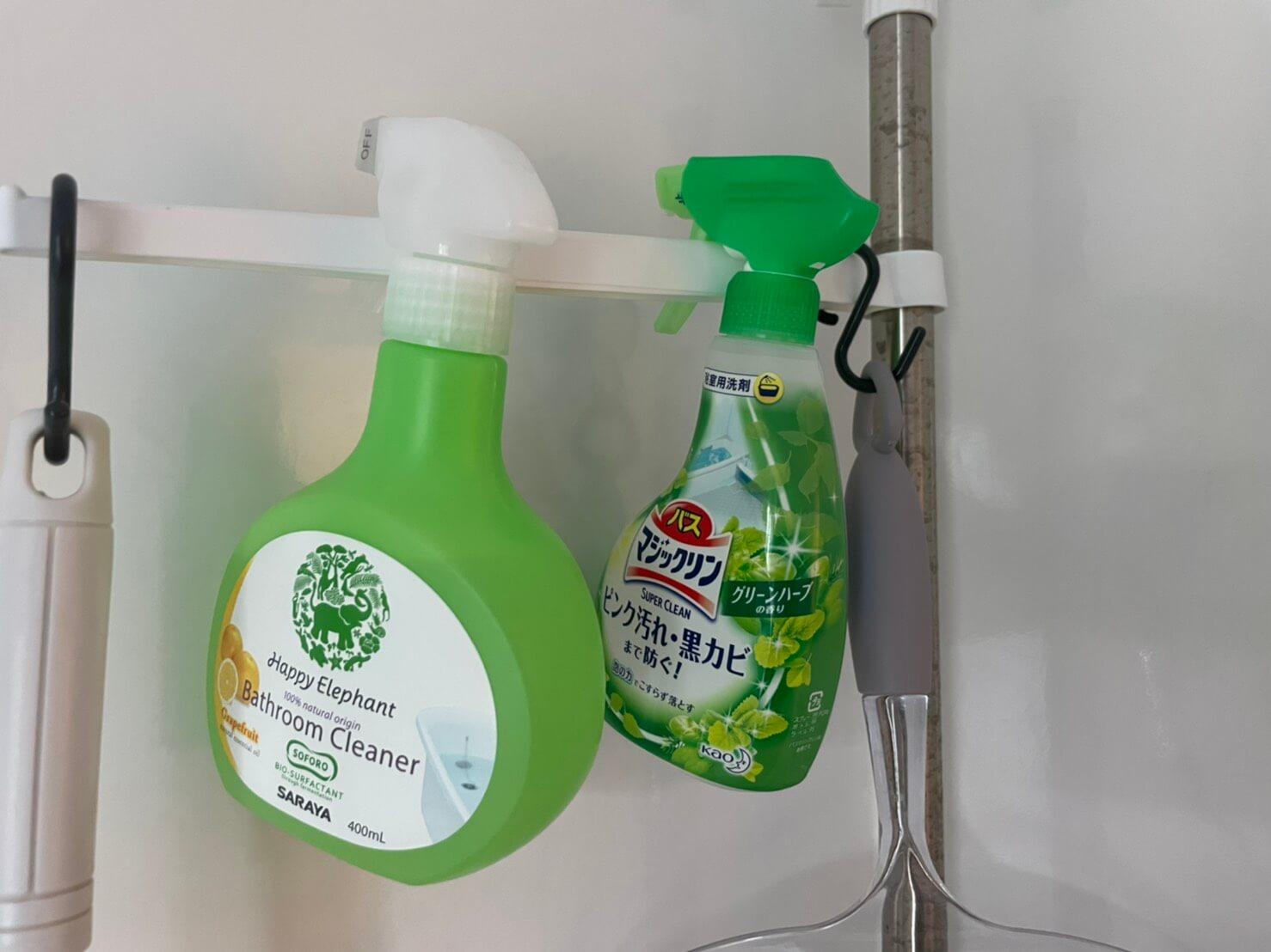 お風呂掃除洗剤