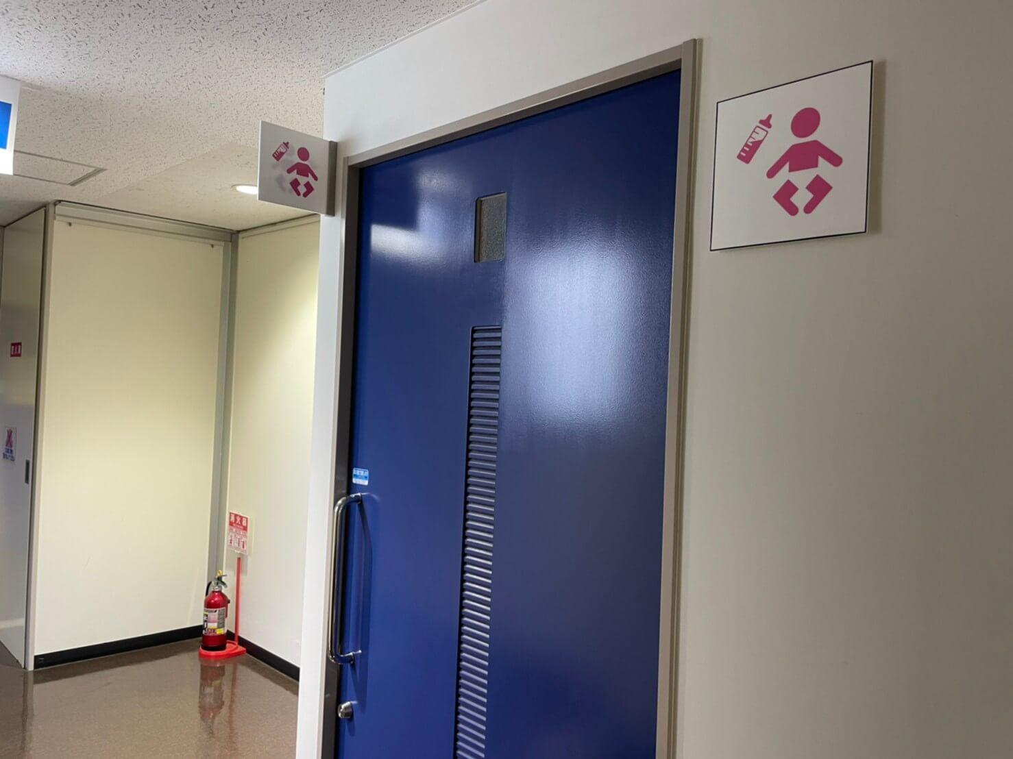 JAXA授乳室入り口
