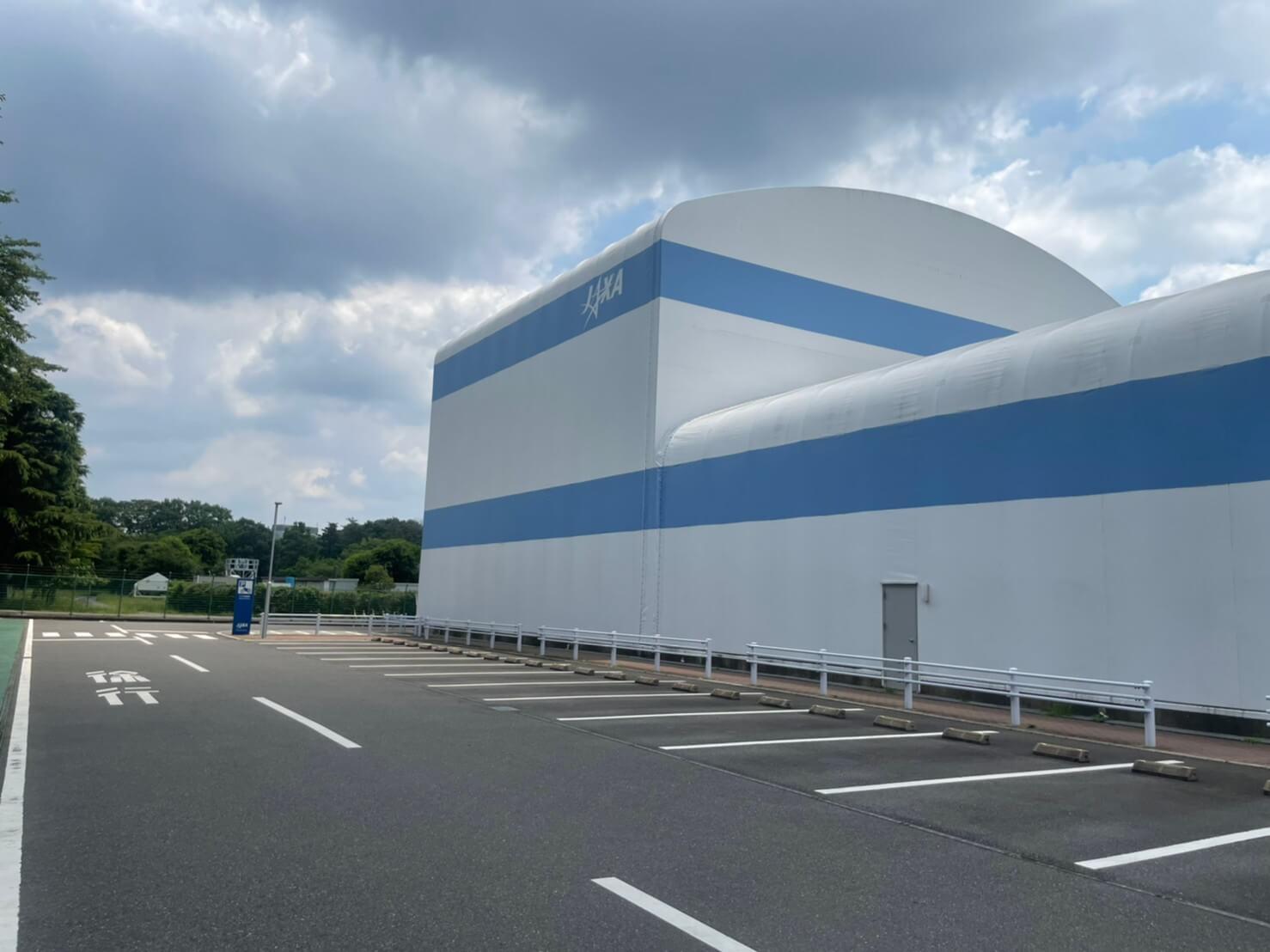 筑波JAXAの駐車場50台