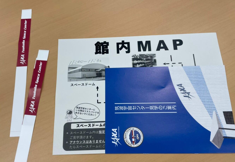 JAXA館内MAPとリストバンド