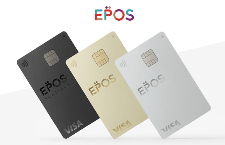 エポスカードの券面3種類