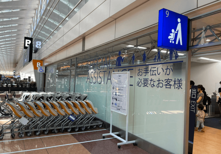 special assistance 羽田空港