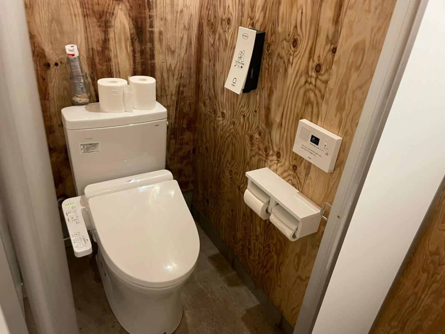 バンブーフォレストのトイレ