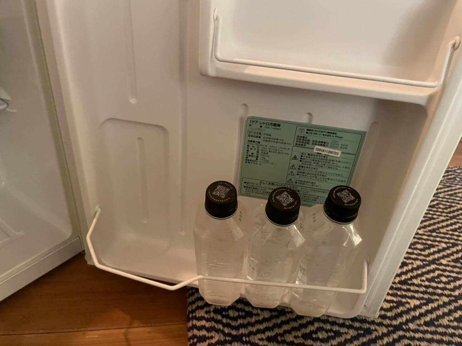 バンブーフォレスト 冷蔵庫
